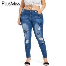 269576debad4 PlusMiss Più Il Formato 5XL 4XL Skinny Ricamato Jeans Strappati Del Denim  Dei Pantaloni Della Farfalla Del Ricamo Distressed Hol.