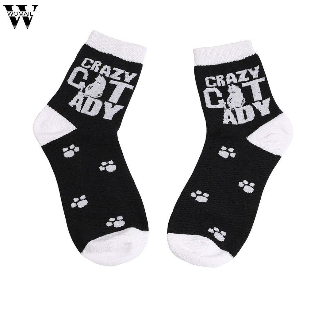 Stock 1 Pair  Socks Unisex Mens Womens Socks Novelty Letter sport Stock   2018 Dec 10