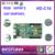 Hd-c10 fornecimento de cartão huidu levou controlador rgb de controle de vídeo cartão 128*384 pixel porta 50pin para ao ar livre parede de vídeo rgb levou exibição