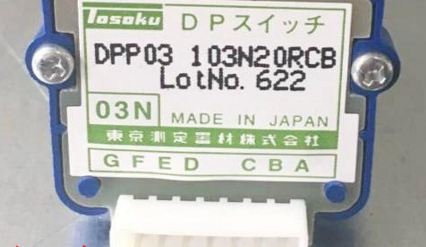 digital Encoding rate switch DPP03 103N20RCB   03N Original TOSOKU Band Switch digital Encoding rate switch DPP03 103N20RCB   03N Original TOSOKU Band Switch