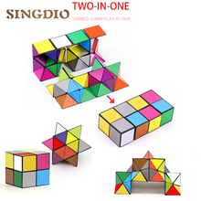 Strange shape Magic Cube Puzzle Rubiks Cube for kids infinite cubes Colorful Learning Educational Puzzle Cubo