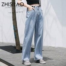 Calça Vintage Jeans Plus