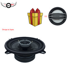 I Key Buy 2pcs 5.25 Inch 300W 3 Way Car Coaxial Horn Vehicle Auto Audio Music Stereo Hifi Speakers Non-destructive Installation(China)