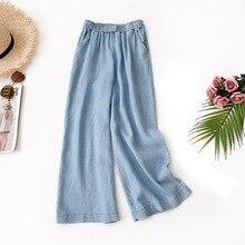 AcFirst Summer Tencel Women Fashion Blue Long Loose Pants Wide Leg Elastic High Waist Female Cowboy Jeans