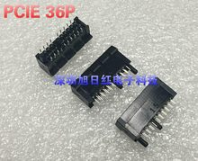 36Pin กราฟิกการ์ด PCI-E PCIE slot socket connector(China)