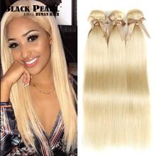 Pelo de Perla Negra pelo liso brasileño 613 rubio miel mechones 1/3/4 mechones cabello Remy tejer extensiones de cabello humano mechones 10 26 pulgadas