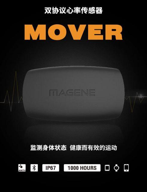 Magene Bluetooth4.0 ANT + Sensor de Frecuencia Cardíaca de GARMIN Bryton IGPSPORT ordenador deportes Monitor de ritmo cardíaco correa de pecho