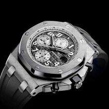 DIDUN men Watches Top Brand Luxury Quartz watches Men Steel Military Sports Watches Men rose gold WristWatch 50m water resistant
