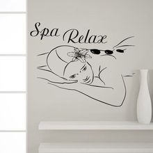 Spa Relax Wall Sticker Vinyl Beauty Salon Body Decals Decor Removable Woman Wallpaper Window Mural AY986
