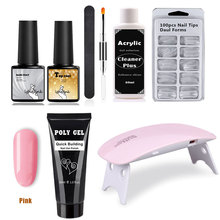 Get more info on the 8pcs/set Poly Extention Gel Kits Extend Fast UV Polygel Builder Gel Slip Solution Nail Form Nail Art Brush Nail Tools Kit