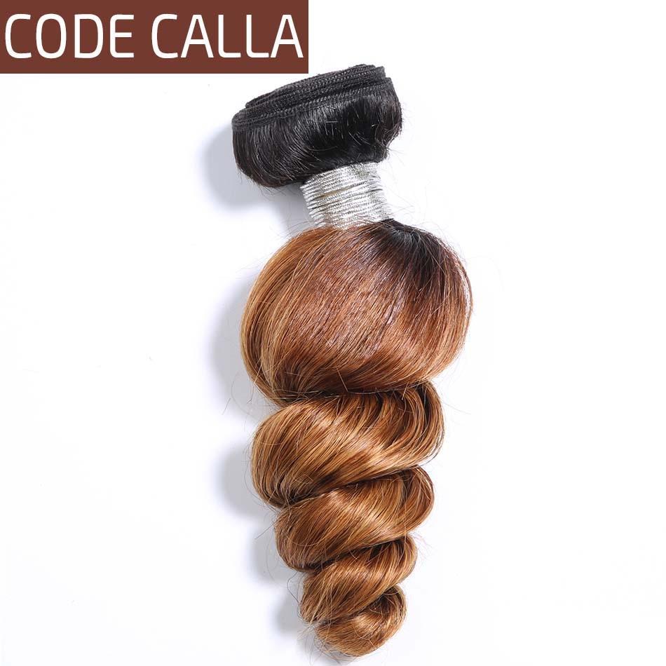 Code Calla Brazilian Loose Wave 1/3/4 Pcs 100% Raw Virgin Human Hair Weave Extensions Bundles Ombre Brown Blonde Color For Women