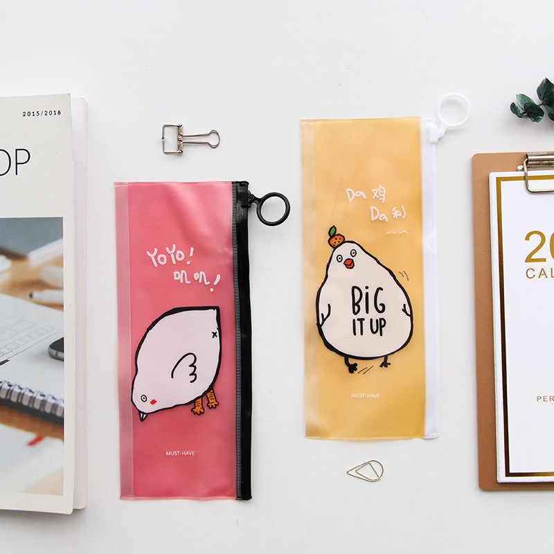 UHOO PVC كوريا لطيف قلم كارتون حقيبة ورقة كيس من البطاطس خاتم الإبداعية بسيطة ختم أرنب القرطاسية اللوازم المكتبية للطلاب