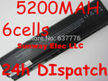 5200MAH replacement laptop battery forHP Pavilion dv6800 dv6900 dv2800t G7000 G6000  dv2000 dv2100 dv2200 dv2300 dv2400 dv2500
