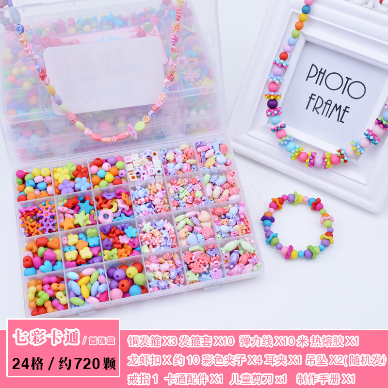Children Creative 24 Grid Girl Jewelry Making Toys DIY Handmade Beaded Toy With 12 Accessory Set Educational Toys Children Gift