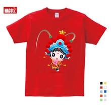 2019Summer Beijing Opera Boys T-shirt  Short-sleeved Shirt tops girls Costume Theodore kids costume Free Shipping