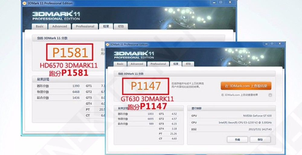 ATI HD6570 Radeon HD 6570 1GB GDDR5 128Bit 480SP 57 6GB/s