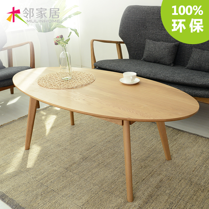 Superieur O Nordic Minimalist White Oak Wood Coffee Table Wood Coffee Table IKEA Oval  Japanese Small Apartment Living Room Furniture In Coffee Tables From  Furniture ...