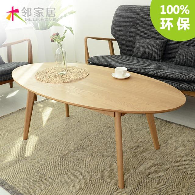 O Nordic Minimalist White Oak Wood Coffee Table Ikea Oval Anese Small Apartment