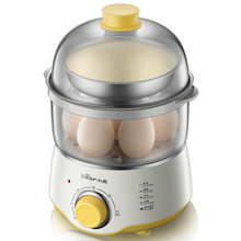 JUMAYO SHOP COLLECTIONS – EGGS STEAMER BOILER