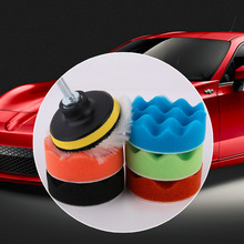 PREUP Sponges Cloths & Brushes 8pcs/set WY-3804-3/4/5/6/7 Inch Car Cleaning Polishing Pad Set Automobile Beauty Car-styling