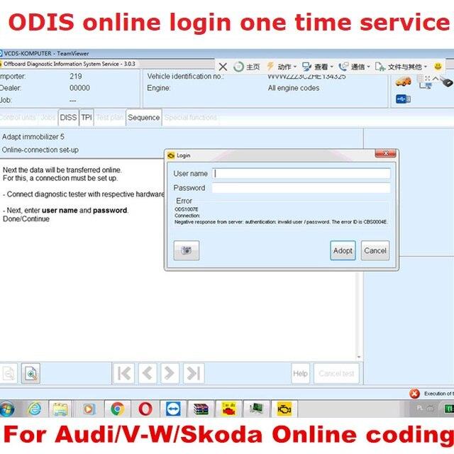 ODIS Codificação Em Linha Conta Login Serviço uma vez por Software Audi 4.3.3 para Interface De Diagnóstico VAS VAS5054A 4.4.1 VAS6154