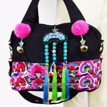 2-Usage Vintage Hmong Tribal Ethnic Thai Indian Boho shoulder bag messenger tote bag handmade, embroidery pom trim bell SYS-519