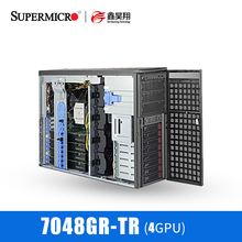 supermicro 7048GR-TR2 GPU Barebone deep learning AI Graphic rendering(China)