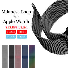 Reloj de rejilla magnética de anillo de Milán de acero inoxidable de Metal con Apple watch de liberación rápida con 44/42/40/ 38 mm serie 4/3/2/1(China)
