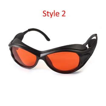 CWLASER 190nm-550nm Wellenlänge Laser Schutzbrille für Typische 405nm, 445nm, 515nm, 520nm, 532nm Laser Licht (T1)