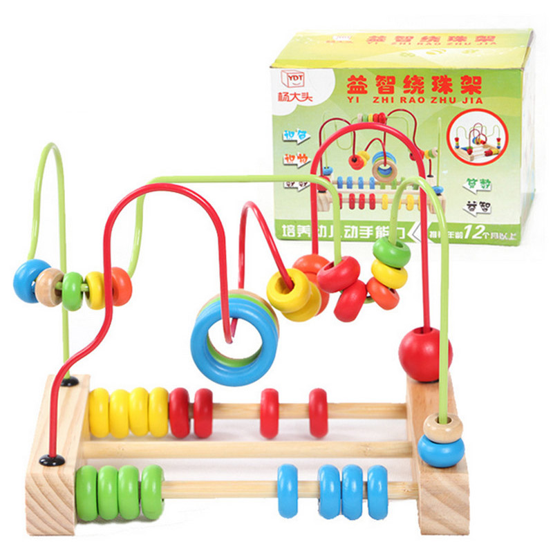 Children Educational Toys For Kid Wooden Toy Large Beads Around