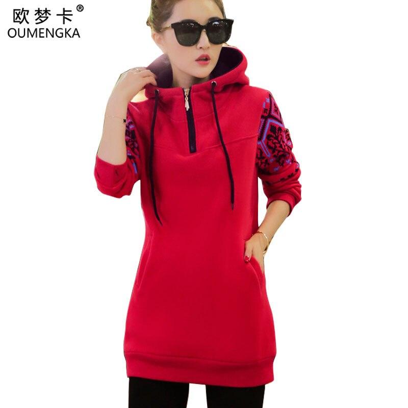 OUMENGKA 2017 Autumn Winter Women Casual Solid Long Hoodies Warm Female Hoodies Sudaderas Mujer Hooded Sweatshirts Pullovers 4XL