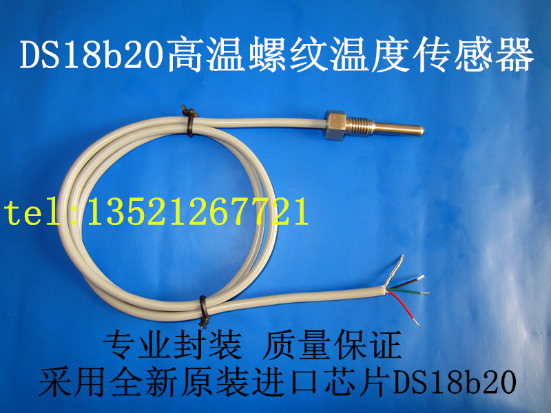 DS18b20 fixed M10 high temperature resistant thread temperature sensor probe length 30mm ds18b20 fixed m10 thread temperature sensor probe length 50mm waterproof type