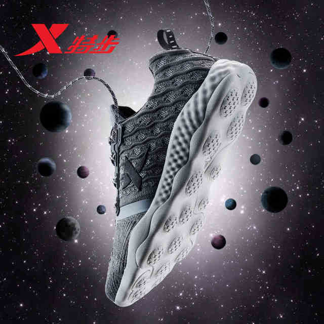 982119119061 Xtep Лето 2018 новый стиль серый для мужчин повседневное Sprot спортивная обувь кроссовки