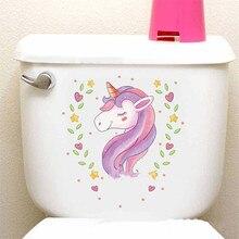Pegatinas de baño de unicornio, vinilo Diy, arte de pared interesante para baño, cartel a prueba de agua, papel tapiz, decoración Vintage para el hogar