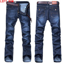 Brand Big Size 28-38 2017 New Men Jeans aliexpress Men's Clothing Fashion Casual Straight Slim Dark blue 5  pockets Long jeans