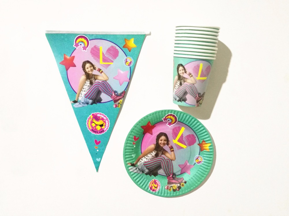 30pcs/lot Soy Luna paper plates and paper cups Soy Luna paper flag Luna party supplies Soy theme party
