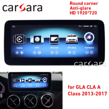 dello CLA w117 Touch