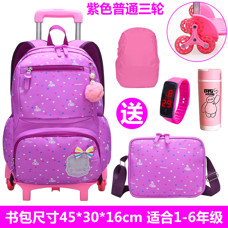 Hot Sales Removable Children School Bags with 2/3 Wheels for Girls Trolley Backpack Kids Wheeled Bag Bookbag travel luggageHot Sales Removable Children School Bags with 2/3 Wheels for Girls Trolley Backpack Kids Wheeled Bag Bookbag travel luggage