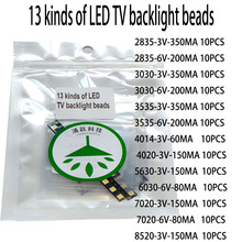 YONGYUEKEJI 130pcs/lot 13 kinds of smd led lamp beads cool white for repair lcd tv backlight hot