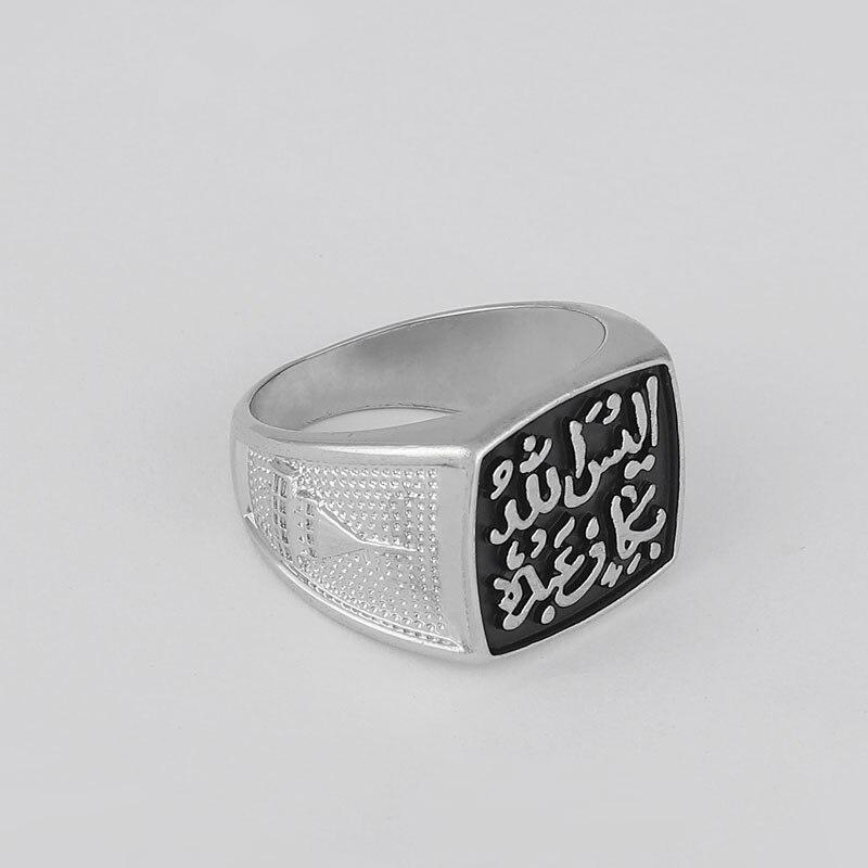 Rhinestone Silver-tone Star /& Moon Crescent Keyring Key Ring Islam Muslim Gift