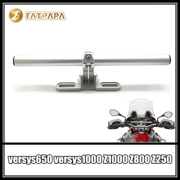 Motorcycle Accessories Stainless Steel handlebar Navigation Bracket For KAWASAKI VERSYS650 VERSYS1000 Z1000 Z800 Z250 Z300 Z650