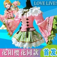 Люблю жить! Hanayo Косплэй костюм детей и взрослых Сакура Косплэй костюм свежий воздух рубашка + юбка + Носки для девочек