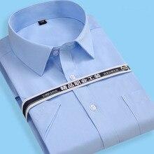 Летние Шорты рукавом квадратный воротник regular fit oversize S до 8xl однотонные/twill формальные бизнес для мужчин рубашки для мальчиков