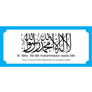 Image 4 - New 19 Pcs Muslim Family Dua Sticker Wall Decals Home Decor Assorted Colours Islamic Allah Muhammad Wall Art Stickers 9x20cm