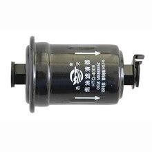 цена на Car Fuel Filter For Mitsubishi Montero 3.5L 1991 1992 1993 1994 1995 1996 1997 1998 1999 2000 2001 MB868452