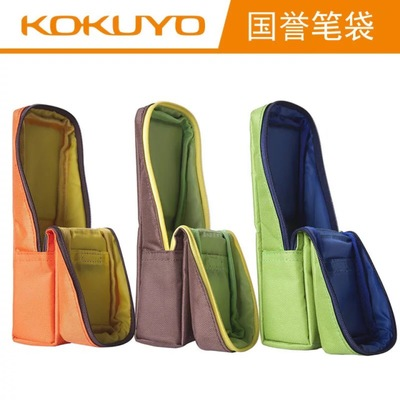 TUNACOCO Japanese KOKUYO WSG-PC32 Minimalist Pencil Bag Multifunctional Pencil Case Pencil Box School Office Supplies Bd1710035