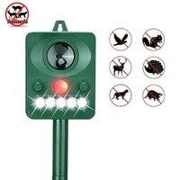 Solar animal drive ultrasonic infrared light flash drive Pet dog cat ultrasonic multi function bird repeller Garden