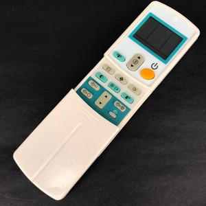 Image 3 - جهاز تحكم عن بعد لمكيف الهواء الجديد لـ دايكن ARC433A15 ARC433A24 ARC433A55 ARC433A73 ARC433A82 ARC433A75