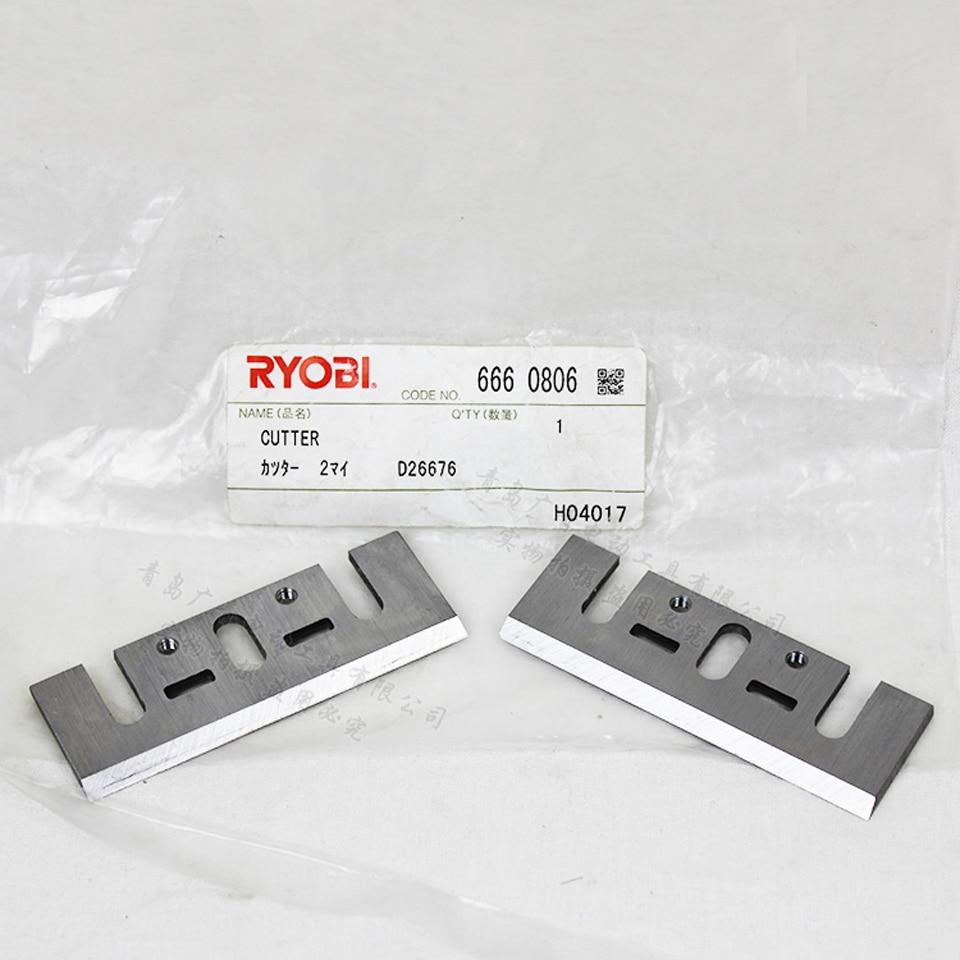 Japan RYOBI HL 83 Woodworking font b Electric b font Planer Cutting Edge Hand font b