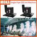 2PCS/LOT Single Pipe DMX512 CO2 Jet Machine Shoot 6-8M Up Night Club CO2 Cannon Jet Effects CO2 Machine Jet